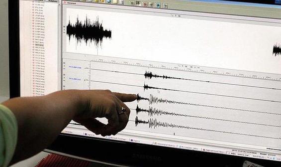 Kartal'daki depremin raporu hazırlandı! Öncü mü, artçı mı?