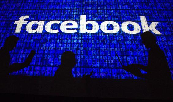 Facebook'un gizli VIP kullanıcıları