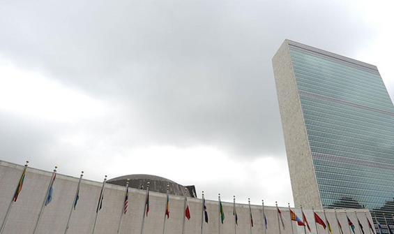 BM Güvenlik Konseyi'nden UNAMA kararı