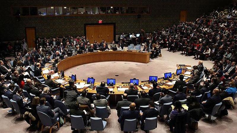 BM'den skandal 'kınama' açıklaması!