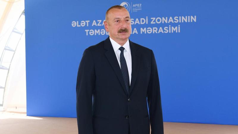 İlham Aliyev Elet serbest ticaret bölgesinin temelini attı