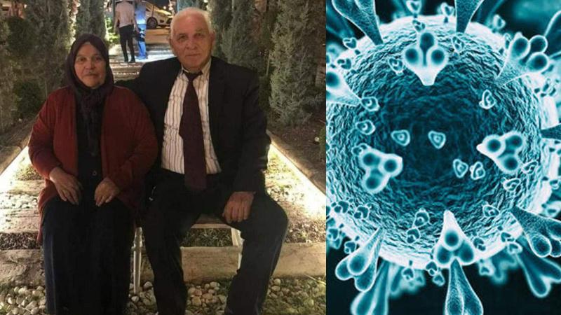 Koronavirüs tedavisi gören çift aynı gün hayatını kaybetti