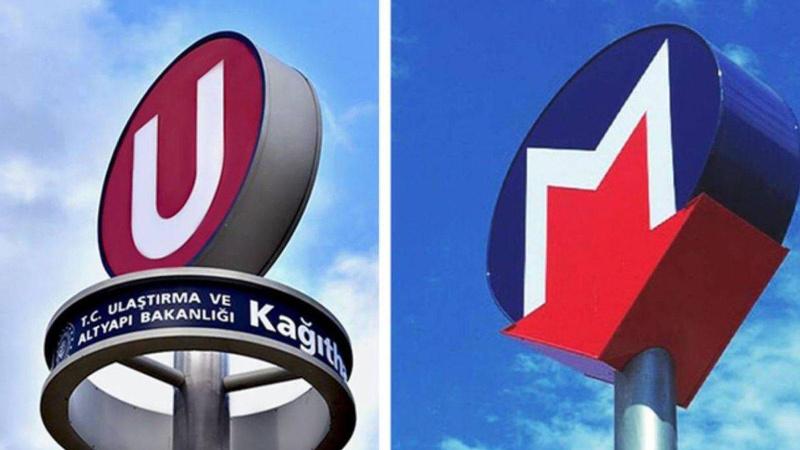 Bakan, tartışma yaratan logonun anlamını açıkladı