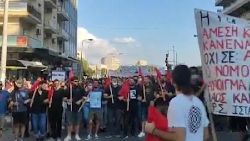 Yunanistan'da polis ve göstericiler arasında çatışma çıktı