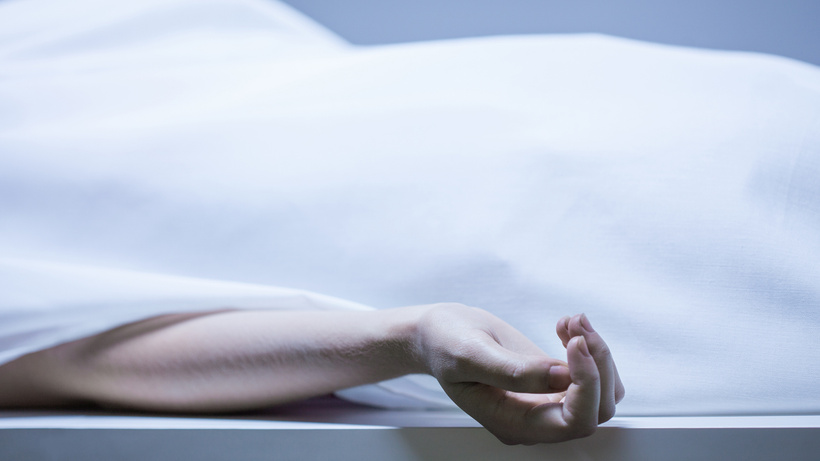 Ölüm hesaplama makinesi geliyor! Ölüm hesaplayıcı nedir?