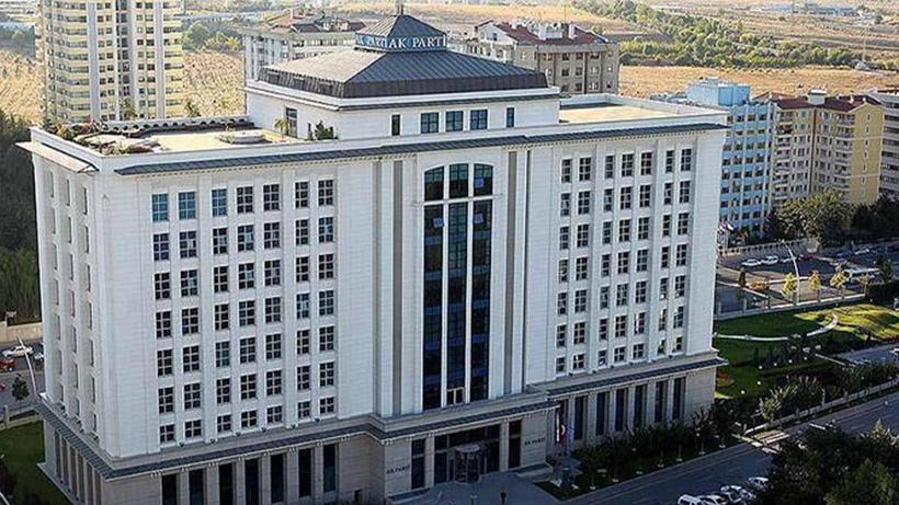 AK Parti İstanbul İl Başkanlığı'ndan 'Fide Üretim Merkezi' açıklaması