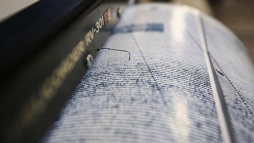 Elazığ'ın Maden ilçesinde 4.3 büyüklüğünde deprem!