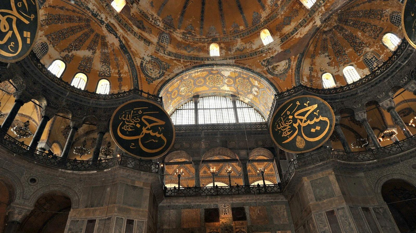 UNESCO'nun Ayasofya ve Kariye uyarısına Türkiye'den yanıt