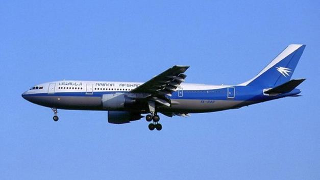 Afganistan'da yolcu uçağı düştü!