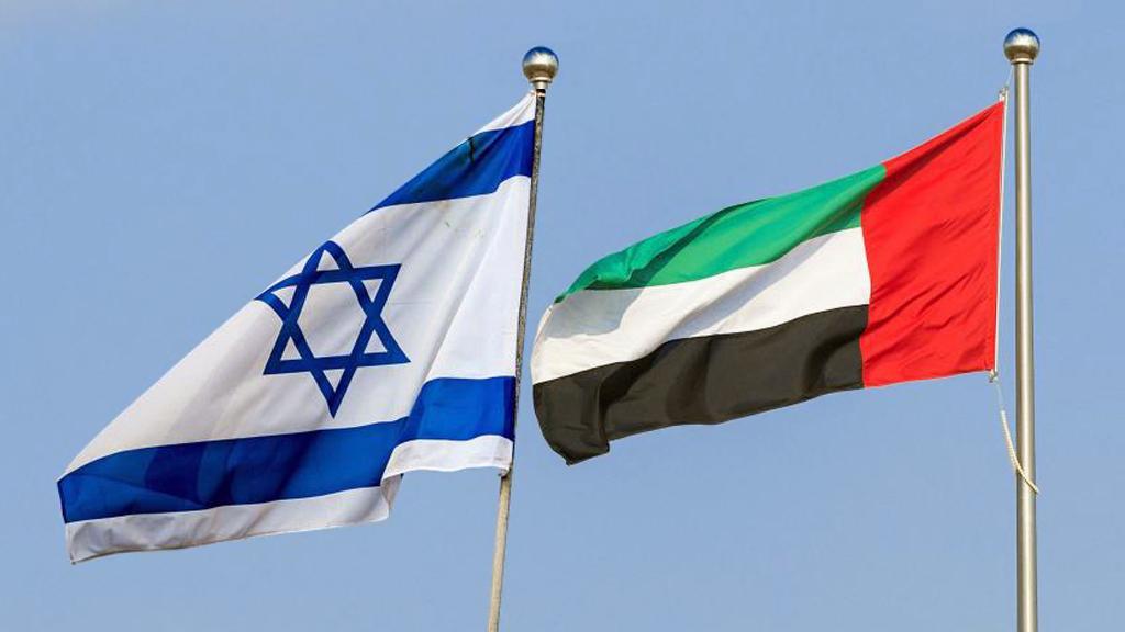 İsrail: Doğu Akdeniz Gaz Forumu'na BAE de katılsın