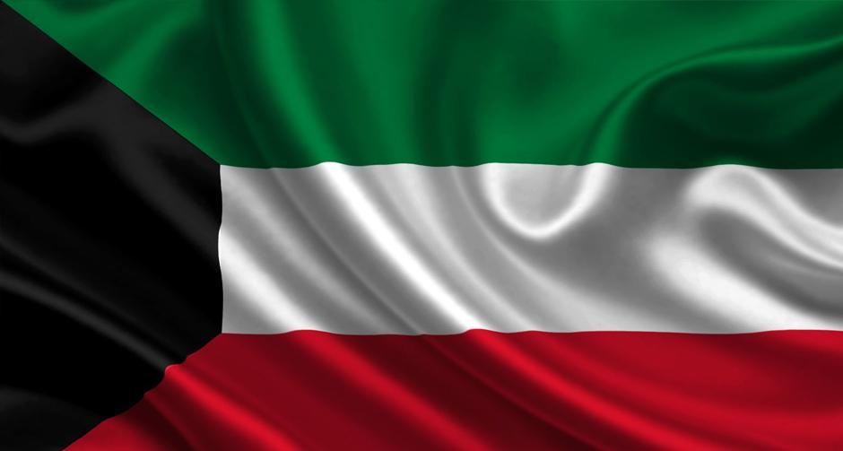 Kuveyt'in yeni emiri belli oldu!