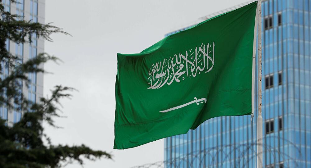 Suudi Arabistan'da 10 terör hücresi üyesi gözaltına alındı