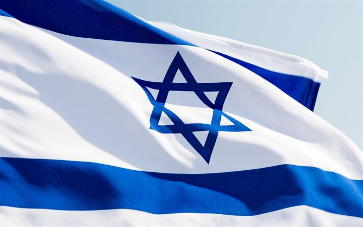 İsrail bir kez daha Yunanistan'a desteğini açıkladı