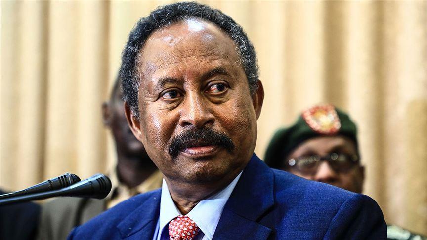 Sudan'dan İsrail ve ABD açıklaması