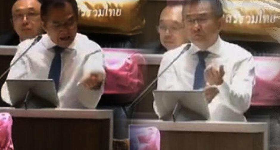 Tayland parlamentosunda kan donduran anlar!