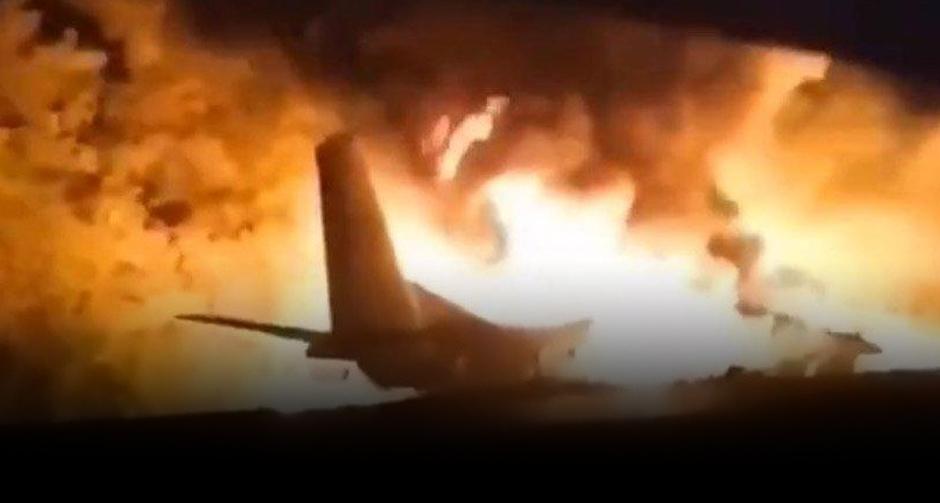 26 kişi hayatını kaybetmişti! Karakutuya ulaşıldı